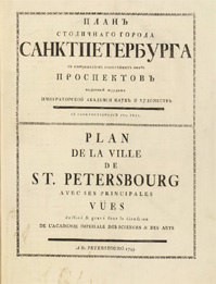 history of the french language in russia project faculty